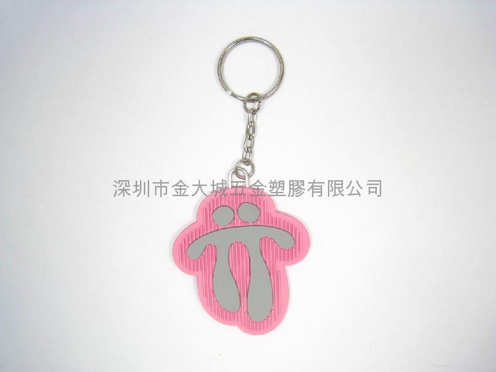 软质PVC钥匙圈 1