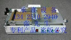手機鋼化玻璃保護膜貼合機