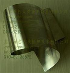 磁場屏蔽材料