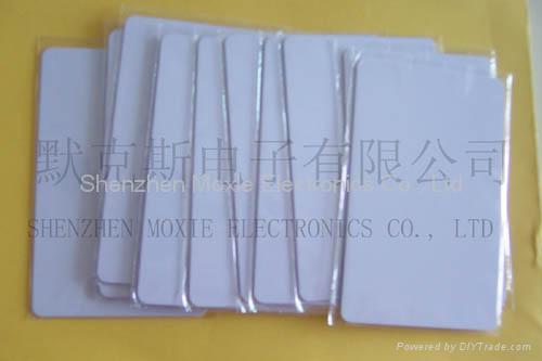 RFID HF 13.56Mhz White Card 1