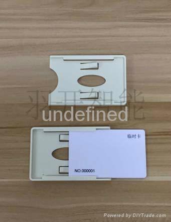 RFID HF 13.56MHz Smart Card 3