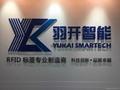 RFID HF 13.56MHz Smart Card 4