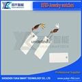 RFID HF 13.56MHz Jewelry Tag