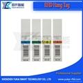 UHF RFID Clothing Paper Hang Tag 4