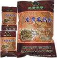 老黄姜热敷 1