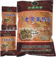 老黄姜热敷