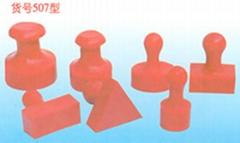 塑料印章料