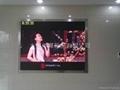 南京LED全彩屏 1