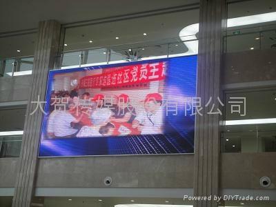 南京LED全彩電子顯示屏 3