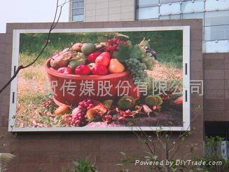 南京LED全彩電子顯示屏 4