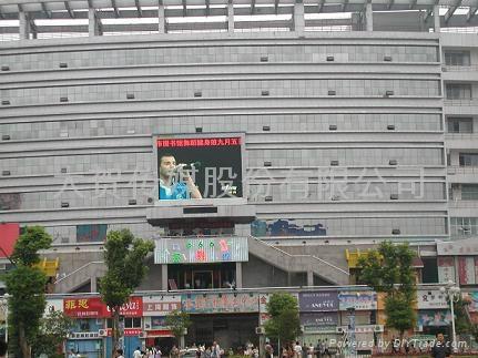 南京LED全彩電子屏 1