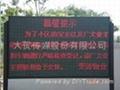 南京LED全彩電子屏 2