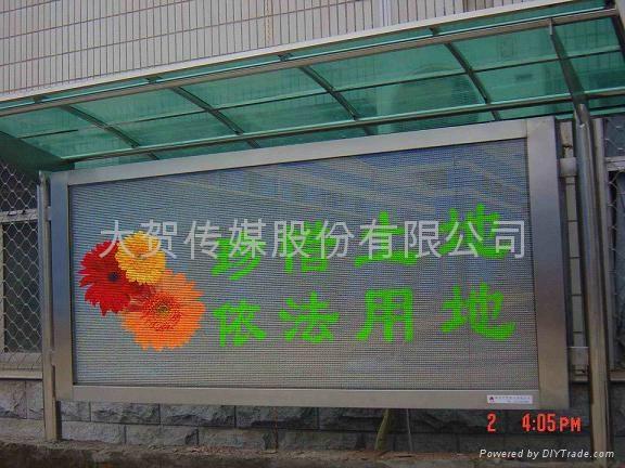 南京LED全彩電子屏 3
