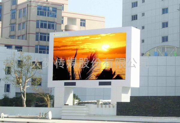 南京LED全彩電子屏 5