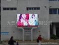 南京LED全彩電子大屏幕 2