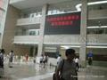 南京LED全彩電子大屏幕 5