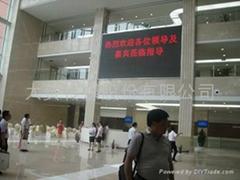 南京LED全彩大屏幕