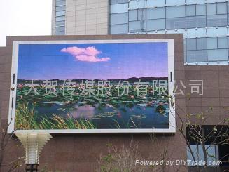 南京LED全彩大屏幕 3