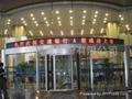 南京LED全彩大屏幕 4
