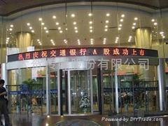 南京LED高清顯示屏