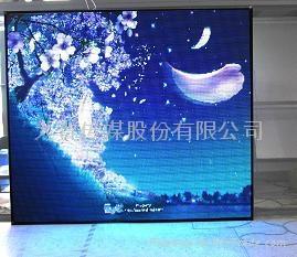 南京LED高清全彩屏 2