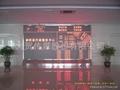 南京LED高清全彩屏 5