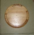 橡胶木面包板