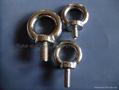 stainless steel eye bolt(nut) 1