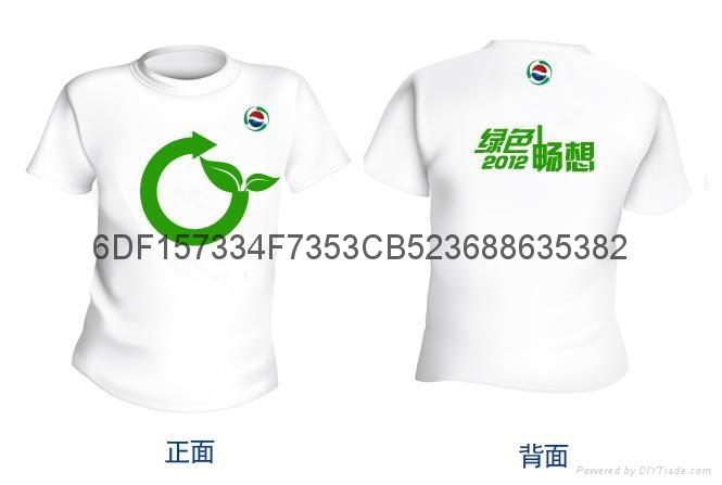 深圳圓領T卹衫 2