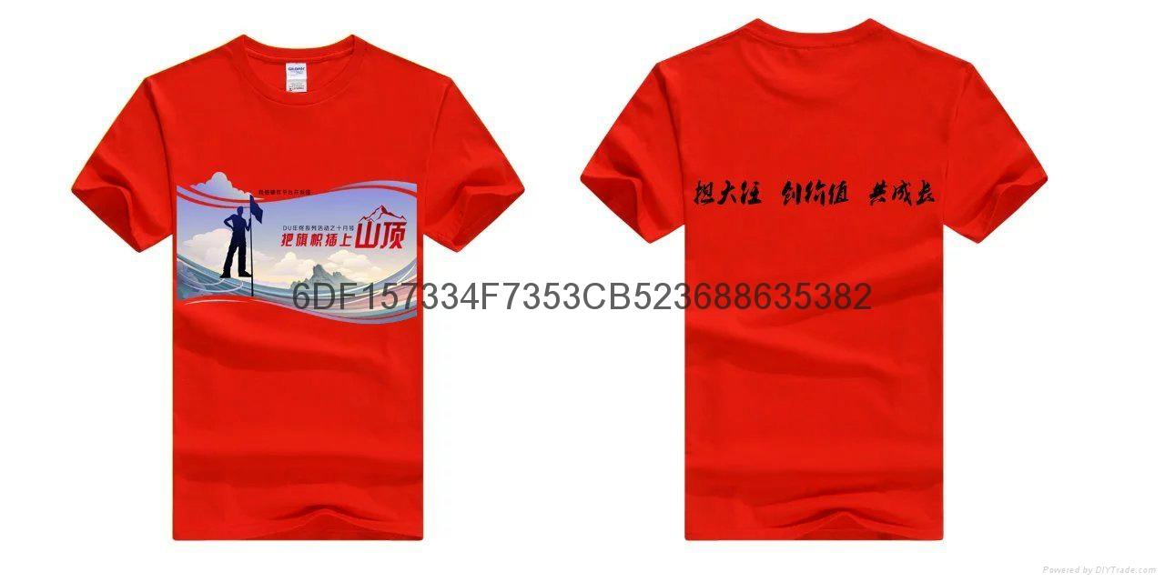 深圳紅色T卹衫現貨 2