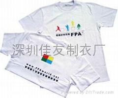 深圳广告宣传文化衫