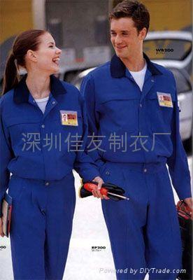 深圳電工工作服 1