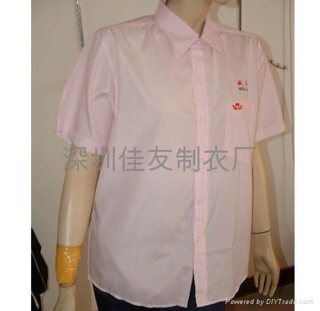 深圳電工工作服 2