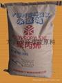 塑胶原料PP聚丙烯颗粒:注塑、透明、防火、抗冲、耐热 2