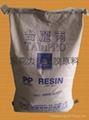 塑胶原料PP聚丙烯颗粒:注塑、透明、防火、抗冲、耐热 1
