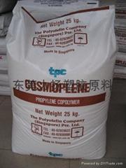 高抗衝擊性PP原料、耐衝擊耐寒級PP原料
