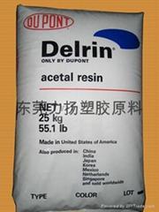 美国杜邦聚甲醛POM塑料原料