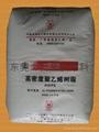 中空吹塑级HDPE原料、吹管级