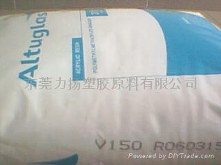透明PMMA亚克力塑料原料颗粒 2