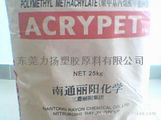 透明PMMA亚克力塑料原料颗粒 3