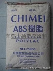 ABS塑料,注塑级、押出级、阻