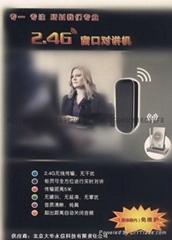 北京  款无线窗口双向对讲机 银行对讲机 柜台对讲机