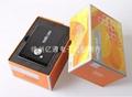 海微H9000微型投影機/微型投影儀 2