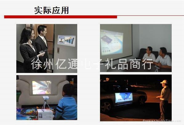 海微H9000微型投影機/微型投影儀 5