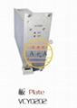 供应铂电阻 5