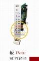 供应铂电阻 4
