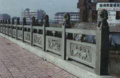 杭州青石栏杆雕刻