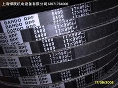 日本阪東RPF三角帶挖掘機空調皮帶推土機風扇皮帶柴油機皮帶