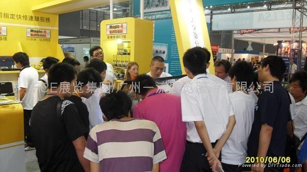 2011第九屆中國(廣州)國際汽車零部件展 2