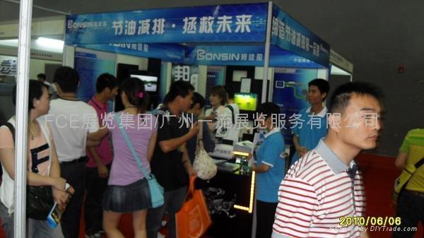 2011第九屆中國(廣州)國際汽車零部件展 5